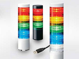 Patlite LR6 USB